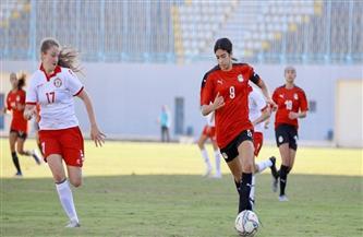 منتخب مصر للكرة النسائية يخسر من لبنان 3/2 وديًا | صور