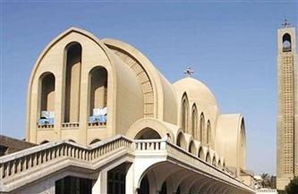الكنيسة الأرثوذكسية تعتذر عن استقبال المهنئين بعيد القيامة وتصلي من أجل رفع الوباء