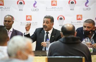 4 قرارات لاتحاد السلة بعد قرار اللجنة الأولمبية حول إجراءات مواجهة فيروس كورونا