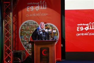 الهلال الأحمر المصري يحتفل باليوم العالمي للتطوع   صور
