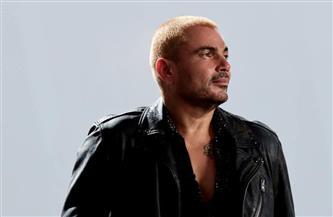 عمرو دياب يطرح «وأنا معاك» ثالث أغنيات ألبومه الجديد