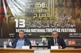 مسرحيون: المسرح المصري يتعرض لمؤامرة.. ولدينا أزمة في النقد    صور