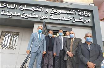 افتتاح مقري الإدارة التعليمية والمركز التكنولوجي لمكتب تموين مدينة بدر | صور