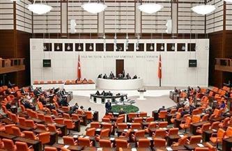 """البرلمان التركي يقر قانونا يحاصر الجمعيات الأهلية.. و""""العفو الدولية"""" تعتبره تقييدا للمجتمع المدني"""