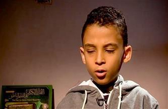 أحمد محمود.. طفل مصري ولد كفيفًا وأتم حفظ القرآن الكريم في السابعة| فيديو