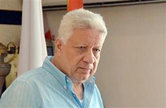 حجز طعن مرتضى منصور على قرارات الأوليمبية لإعداد التقرير القانوني