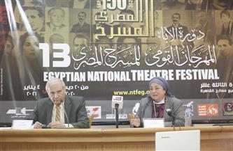 نبيلة حسن: الممثل المصري صادق في أدواره ولا يتقيد بقواعد ثابتة | صور