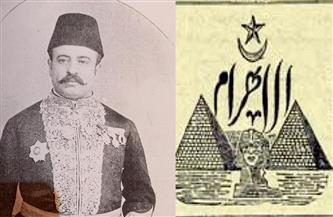 كتاب لبشارة تقلا منذ 118 سنة يكشف رحلة صحيفة الأهرام في الريف المصري وقصة المندوب في الأقاليم   صور