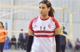 ياسمين نوح تواصل برنامجها التأهيلي بعد جراحة الرباط الصليبي