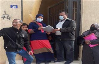 محافظ البحر الأحمر: نقل 29 أسرة من قاطني منطقة الخطورة الداهمة إلى رأس غارب   صور