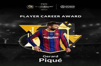 «بيكيه» يتوج بجائزة أفضل مسيرة لاعب | فيديو