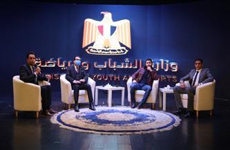 وزارة الشباب والرياضة تستكمل سلسلة لقاءاتها الحوارية حول «نبذ التعصب» | صور