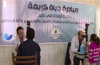 """إطلاق قافلة طبية ضمن مبادرة رئيس الجمهورية """"حياة كريمة"""" بجنوب سيناء"""