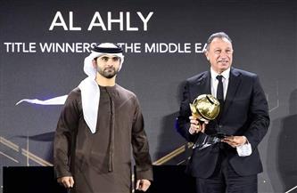 لحظة تتويج الأهلي بجائزة الأكثر تتويجا في الشرق الأوسط | فيديو