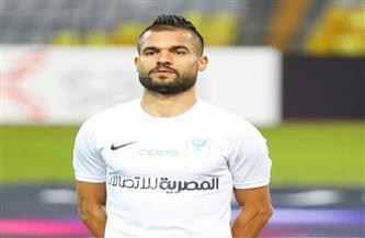 فريد شوقي خارج حسابات المصري أمام المحلة