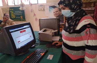 بدء التصويت الإلكتروني بالمرحلة الأولى من انتخابات برلمان شباب مصر | صور