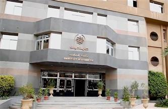 """جامعة حلوان تنظم """"ويبينار"""" عن كيفية التقدم للمنح الدولية"""