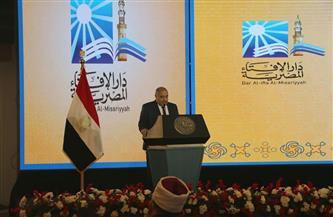 رئيس المحكمة الدستورية العليا في مؤتمر «الإفتاء»: حب مصر فرض عين على كل مصري