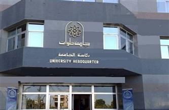 مستشفى جامعة حلوان بمدينة بدر يستقبل المصابين بفيروس كورونا