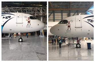 «مصر للطيران» تضع شعار بطولة كأس العالم لكرة اليد على طائراتها