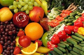 القابضة للصناعات الغذائية: تخفيضات بأسعار الخضر والفاكهة بالمجمعات الاستهلاكية تصل إلي 20%