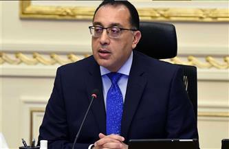 رئيس الوزراء يتابع تنفيذ تكليفات الرئيس السيسي بتطوير أداء بنك الاستثمار القومي