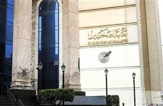 ننشر حيثيات حكم صحة ترشح ضياء رشوان في انتخابات نقابة الصحفيين