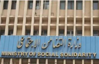 """""""التضامن"""" توقع اليوم وثيقة مشروع تشغيل الشباب في مصر"""