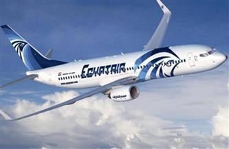 «مصر للطيران» تكشف تفاصيل رحلات عودة المصريين العالقين بالسعودية | فيديو