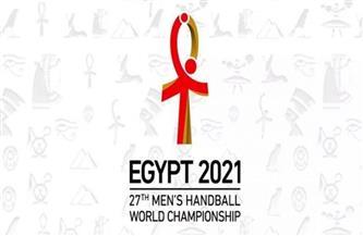 مونديال مصر 2021 لليد محطة جديدة للارتقاء بمستوى اللعبة عربيا وعالميا