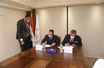 توقيع بروتوكول تعاون بين جامعة بورسعيد وهيئة الرعاية الصحية | صور