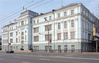«الأكاديمية الدبلوماسية الروسية»:2020..عام الأزمات مع أمريكا والتواصل مع إفريقيا