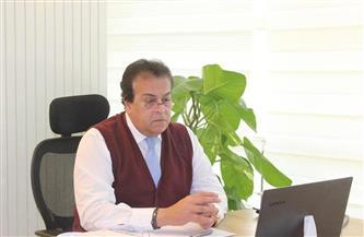 وزير التعليم العالي يستعرض مخطط إقامة عدد من الجامعات الحكومية الجديدة