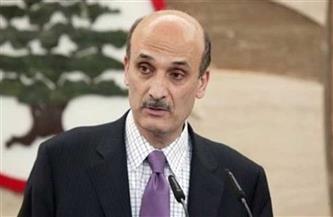 رئيس حزب القوات اللبنانية: حل أزمات البلاد يبدأ بإجراء انتخابات نيابية مبكرة