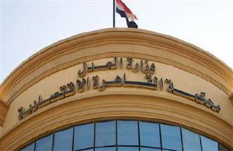 رفض استشكال سما المصري واستمرار حبسها في سب وقذف ريهام سعيد