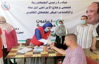 فحص مليون و59 ألف مواطن ضمن المبادرة الرئاسية لعلاج الأمراض المزمنة بالمنيا