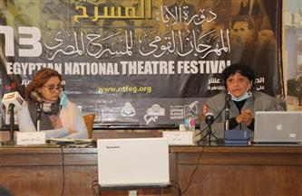 المخرجة عبير علي: تركت مسرح الدولة بحثا عن الحرية | صور