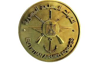 """""""القوات المسلحة"""" تهنئ """"الداخلية"""" بمناسبة الاحتفال بالذكرى الـ69 لعيد الشرطة"""