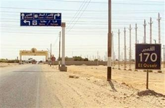 """إعادة فتح طريق """"القصير - قفط"""" أمام حركة المرور"""