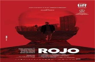 عرض الفيلم الأرجنتيني Rojo في سينما زاوية | صور