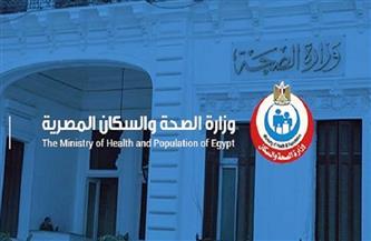«الصحة»: تسجيل 1333 حالة إيجابية جديدة بفيروس كورونا.. و54 وفاة