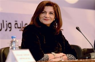 وزيرة الهجرة تستعرض تقرير انتهاء أزمة العالقين المصريين بالإمارات