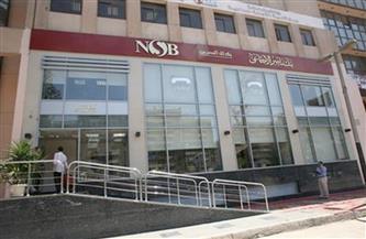 بنك ناصر.. أيقونة «التضامن» مع متضرري كورونا.. ويحقق ارتفاعا في معدلات النمو خلال 2020