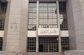 """""""مجلس الدولة"""": إعفاء الجامعات من أتعاب المحاماة عند قيد الدعاوى والطعون"""