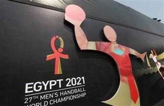 الجريدة الرسمية تنشر قرار وزير المالية بإصدار عملة تذكارية لبطولة كأس العالم لليد