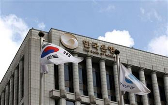 تثبيت أسعار الفائدة في كوريا الجنوبية