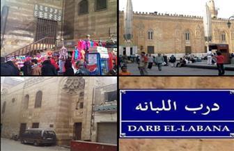 تعرف على أبرز الأماكن الرئيسة التي سيتم تطويرها في منطقة القاهرة الإسلامية  صور