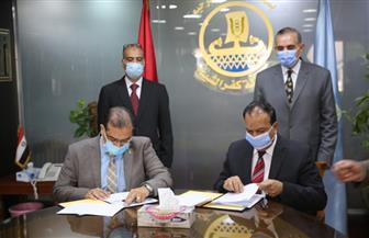 محافظة كفرالشيخ توقع بروتوكول تعاون مع مؤسسة مصر الخير | صور