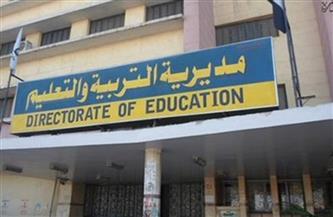 مديرية التربية والتعليم بالأقصر تستعرض جهودها خلال 2020
