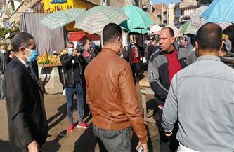 محافظ الغربية يفض سوق بسيون بسبب مخالفات | صور